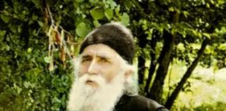 преподобный паисий святогорец читать слова бесплатно