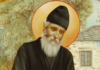 преподобный старец паисий святогорец книги